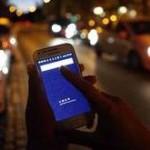 """Por Olimpíada, Uber cria """"bolsão"""" no Aeroporto Santos Dumont-media-1"""